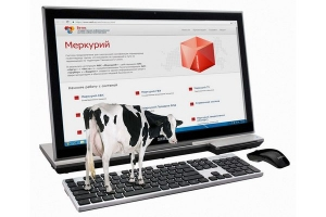 Electronic veterinary certification will be launched on July 1