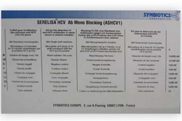 Набор SERELISA® HCV Ab Mono Blocking ELISA